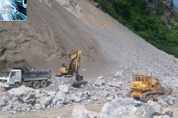 mỏ khai thác đá xây dựng công ty hiệp hà